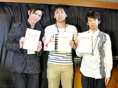 写真左より、堀越涼さん(あやめ十八番)、中村允俊さん(週刊パラドックス)、橋本昭博さん(Moratorium Pants)