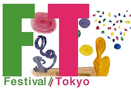 FT_logo (2)